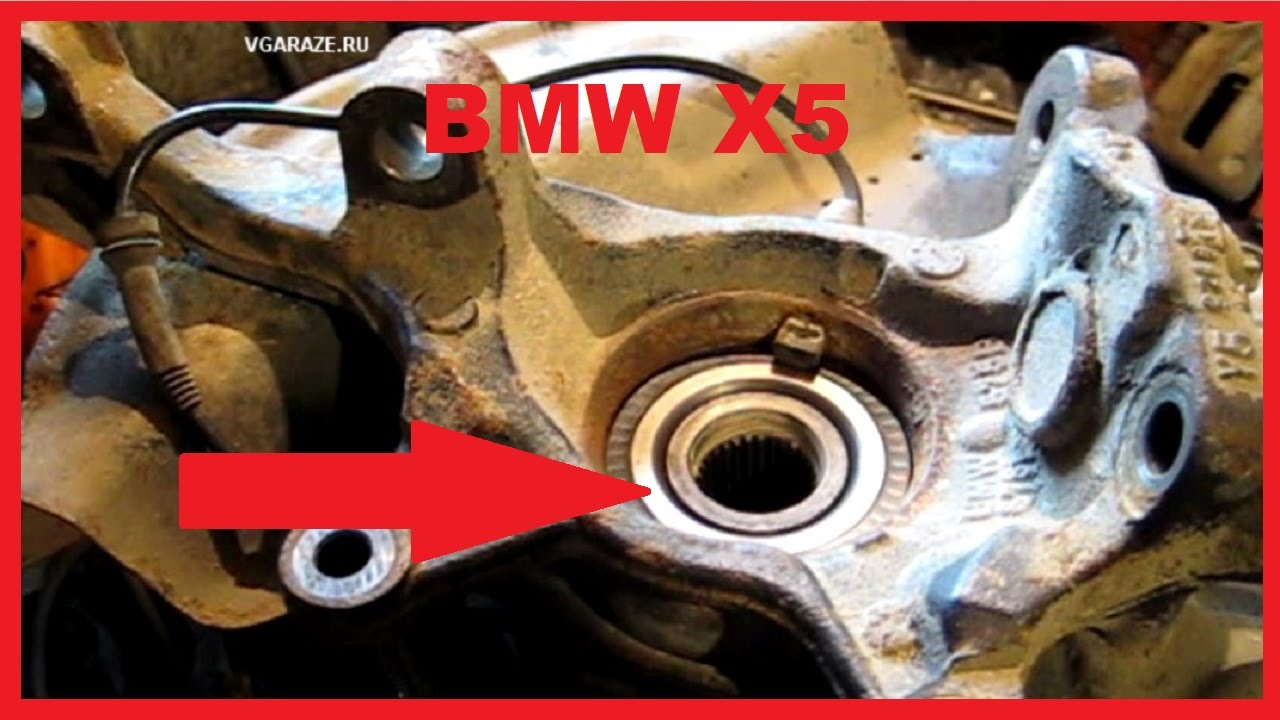 BMW X5. Замена переднего ступичного подшипника