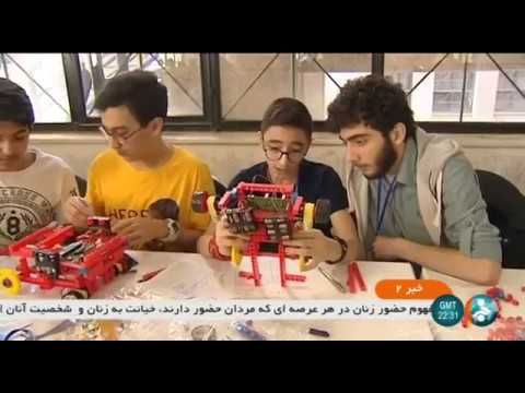 Iran School Children Robot competition, Tehran university مسابقات ربوتيك دانش آموزي دانشگاه تهران
