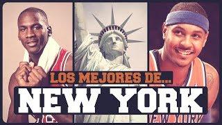 CREAMOS LA SELECCIÓN NBA DE NUEVA YORK