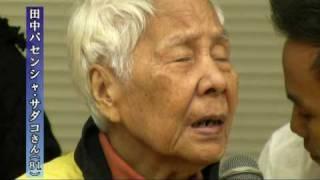 初の就籍不許可に抗告へ フィリピン残留日本人記者会見