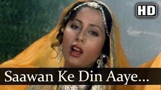 Saawan Ke Din (HD) - Bhumika Songs - Smita Patil - Naseruddin Shah - Bhupinder