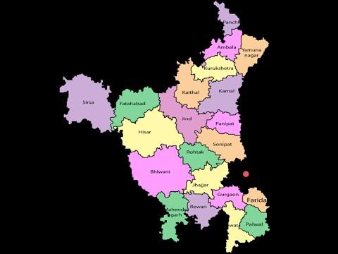 Haryana gk for hry polic,ptwari or clerk exam by Amit chaudhry