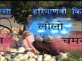 Download हरयाणवी ऐतिहासिक Love Story लीलो चमन !! Narendra Balhara !! Superhit Love Story Film 2017 # Dehati MP3 song and Music Video