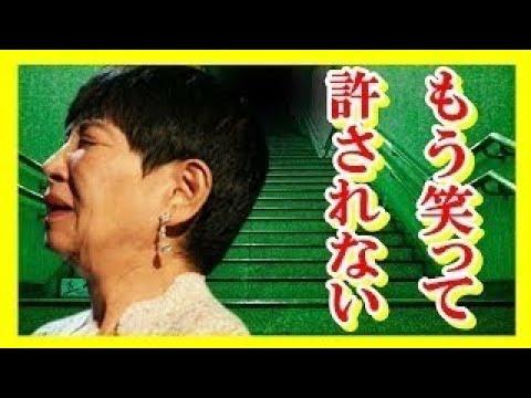 第46回NHK紅白歌合戦 1995 12 31...