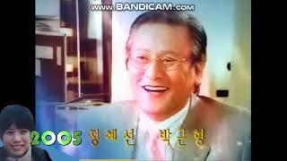 MBC 주말연속극 사랑찬가 오프닝