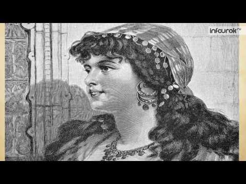 17  Южная ссылка в жизни А С  Пушкина  Поэма «Цыганы»