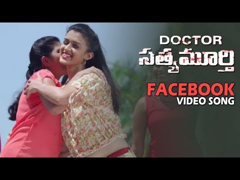 Doctor Satyamurthy Movie FaceBook Song Promo | TFPC