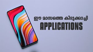 പുതിയ 6  Really Usefull  Android Apps -Malayalam