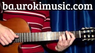 ba.urokimusic.ru Нюша - Бред. Самоучитель игры на гитаре перебором. Песни под гитару самоучитель