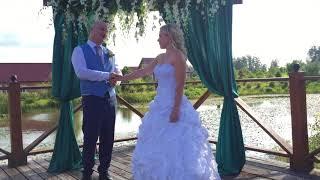 Свадьба Ирина и Василий