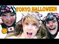TOKYO HALLOWEEN HARAJUKU FASHION WALK Japanese girls and foreigners in Japan in costume and style