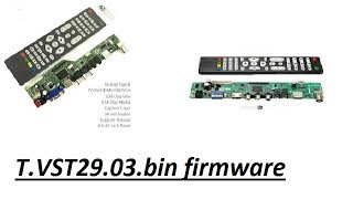 How to download v59 bord firmware 1280x1024 resolution