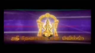arundhathi trailer