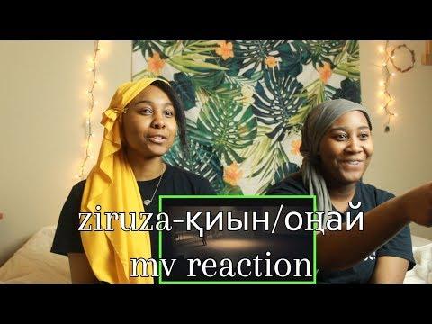 Ziruza-қиын/оңай Mv Reaction