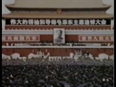 Historia del siglo XX - 14 China a partir de Mao