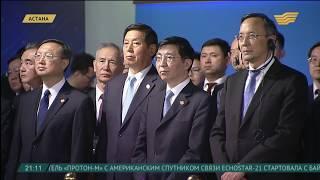 Н.Назарбаев и Си Цзиньпин провели телемост «Казахстан-Китай - Транзитный мост Евразии»