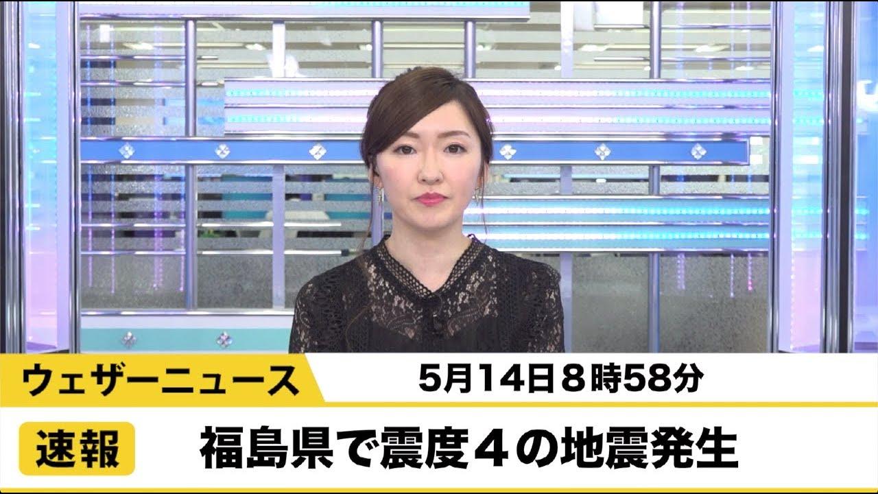 県 ニュース 速報 福島 福島県高校サッカー試合速報