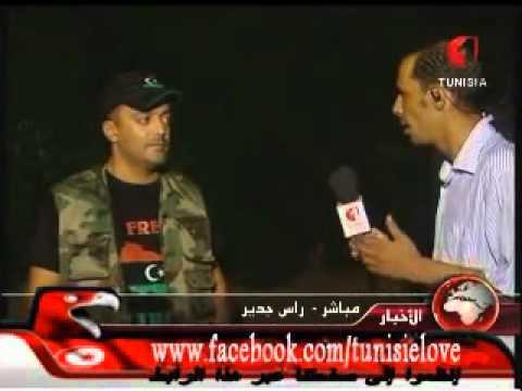 تحرير معبر راس اجدير | Tunisia TV 26-8-2011