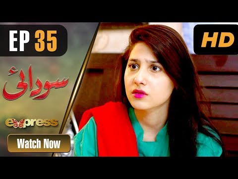 Pakistani Drama | Sodai - Episode 35 | Express Entertainment Dramas | Hina Altaf, Asad Siddiqui