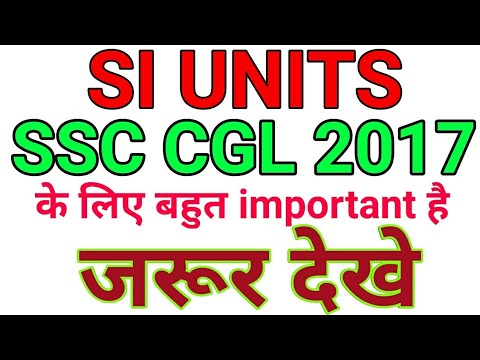 SI  Unit / Physical Quantities | SSC CGL 2017 | MUST WATCH