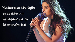 Humsafar| Alia Bhatt Version| Song with lyrics