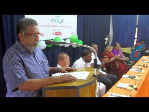 Krishna Jewels Green and Clean Kannur  Inuguration 29 July 2015
