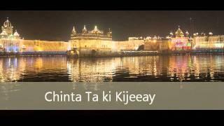 Katha gyani Maskeen Singh Ji (Chinta Ta Ki Kijeeay) Full