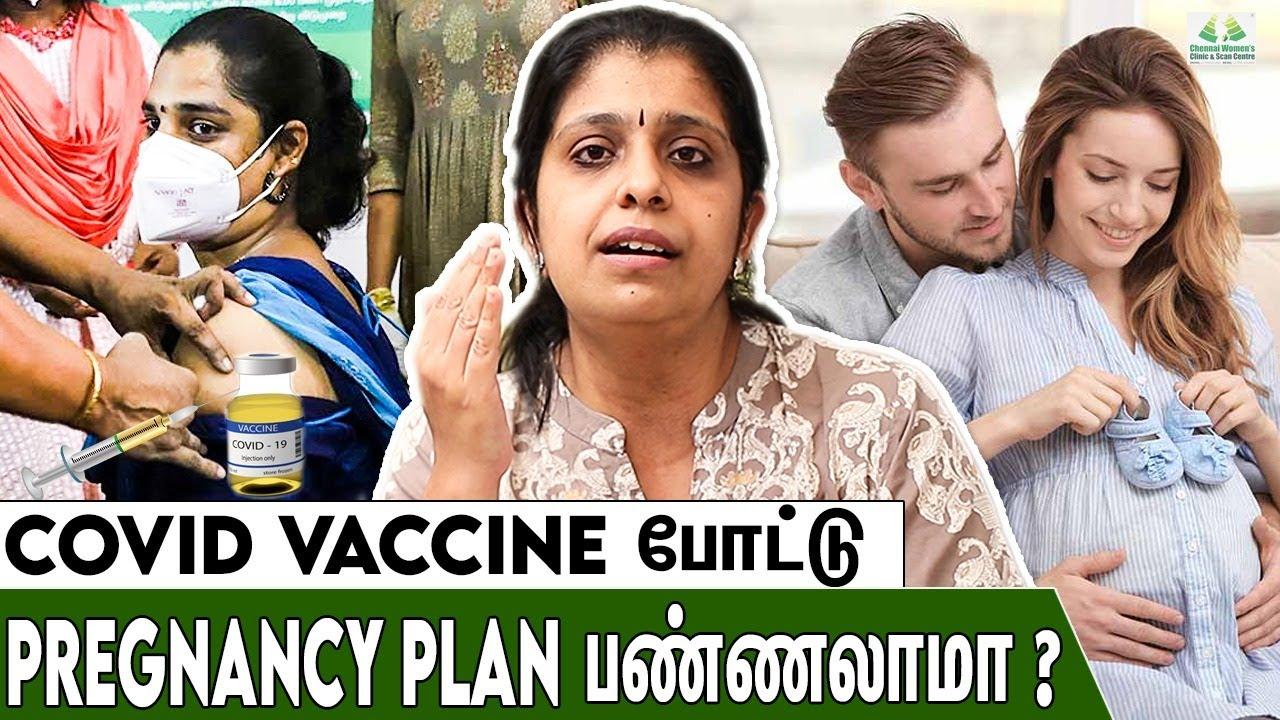 Covid Vaccine and Pregnancy Planning | Dr Deepthi Jammi, Cwc | Post Pregnancy Tips,  Womens Health