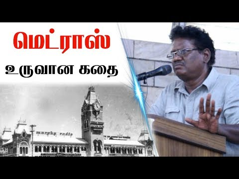 Madras history | Karan Karki speech |...