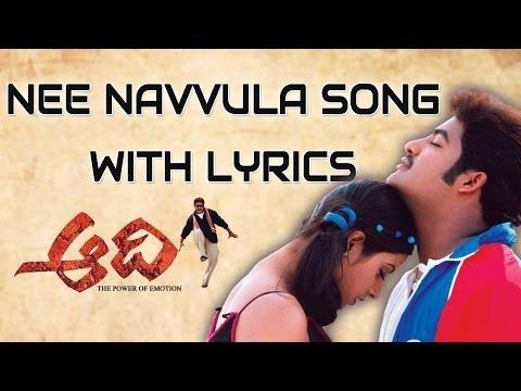 Nee Navuula Song With Lyrics ll Aadhi Movie  ll  Jr.NTR, Keerthi Chawla