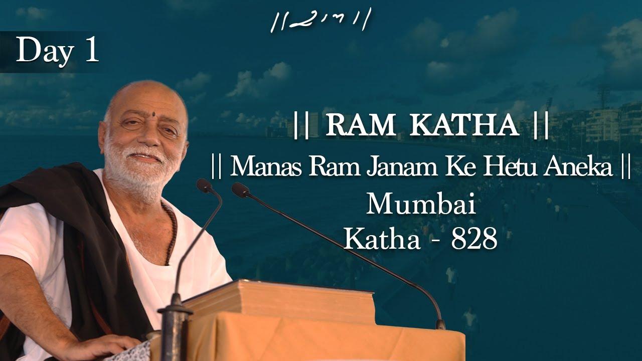 Balasana Sampurna Katha