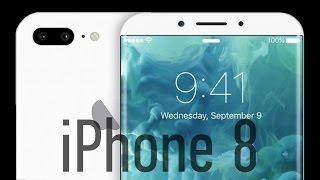 iPhone 8, а не iPhone 7s — безрамочный дисплей и беспроводная зарядка