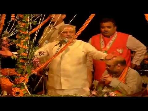 Shri Narendra Modi speech in Varanasi (UP) after historical victory in Lok Sabha elections 2014