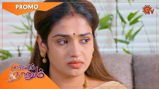 Abiyum Naanum - Promo   19 Oct 2021   Sun TV Serial   Tamil Serial