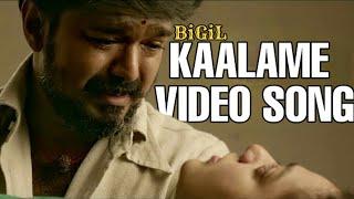 Bigil - Kalame Kaalame Video Song | Thalapathy Vijay Emotional | Mersal Version | Vijay Creations