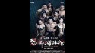 Film Horor China Terbaru Full Movie Subtitle Indonesia Paling Seram [Who In The Pool Movie]