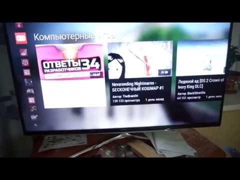 видео: Обзор телевизора  samsung ue40h6200