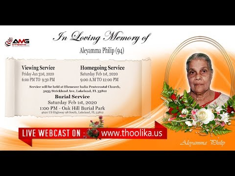 Aleyamma Philip(94) - Home Going Service