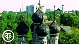 Город Горький (1982)