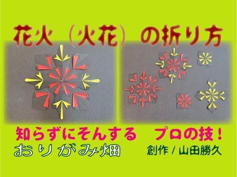 簡単 折り紙:折り紙壁飾り作り方-youtube.com