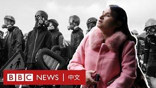 香港示威中的盲人律師:我上前線 因為愛這些年輕人- BBC News 中文