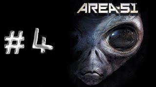 Прохождение Area 51 Зона 51 ЕБ ТЬ Я Л Х 4