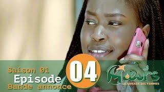 MOEURS, la Brigade des Femmes - saison 1 - épisode 4 : la bande annonce