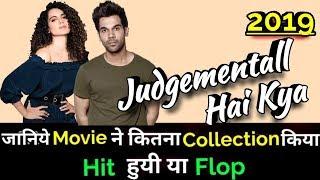 Kangana Ranaut JUDGEMENTALL HAI KYA 2019 Bollywood Movie Lifetime WorldWide Box Office Collection