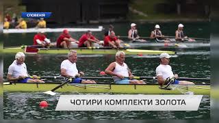 Успіх запорізьких веслувальників на ветеранському чемпіонаті світу