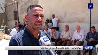 استنفار داخل سجون الاحتلال بعد استشهاد الأسير نصار طقاطقة - (16-7-2019)