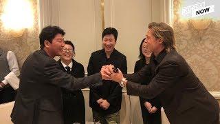 Song Kang-ho from 'Parasite' meets Brad Pitt, amid global popularity