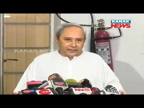 Naveen Patnaik Moves Resolution For 33% Reservation To Women In Assembly & Parliament