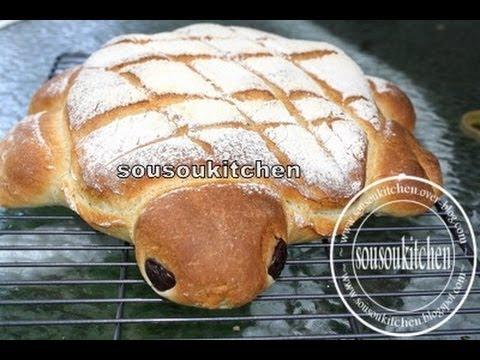 recette-de-pain-tortue/turtle-bread-recipe-sousoukitchen