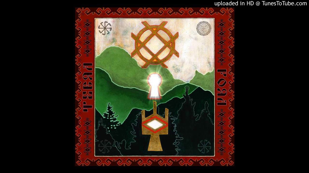 Download Tebra - Gora (Valeron Remix)